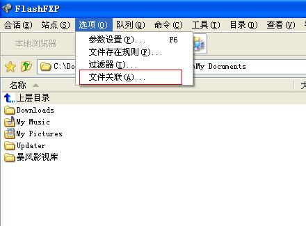 FTP软件在线编辑HTML网页不用word打开的解决方法